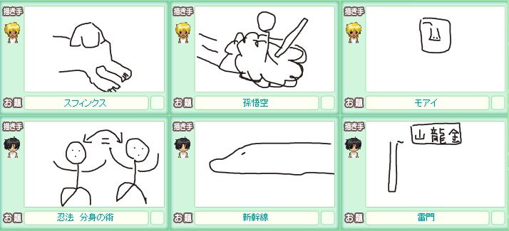 7お絵かき6
