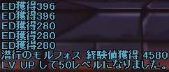 エルソード6