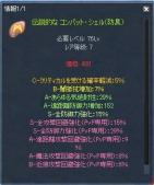 90剣服Ⅱ