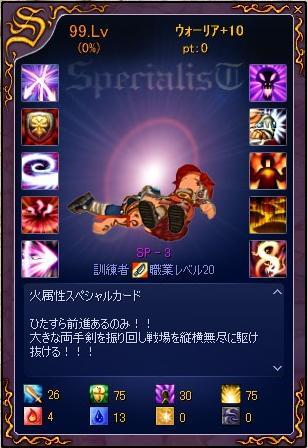 ヲリ+10