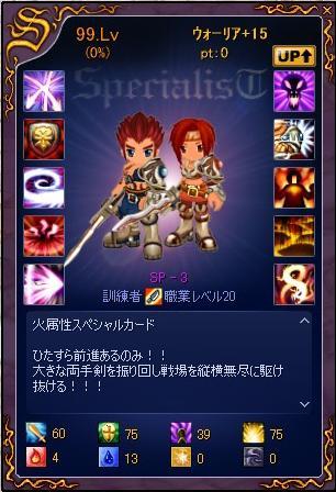 ヲリ+15