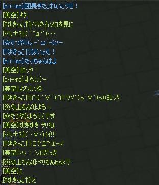 ソロヲリ1