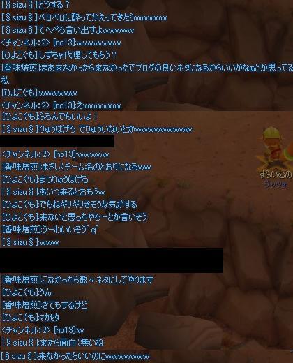はげろ!2
