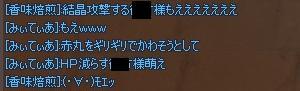 萌えキャラさん6