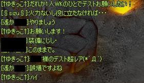 萌えキャラさん7