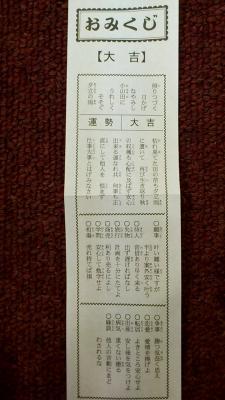 2013_0107_101642_082.jpg