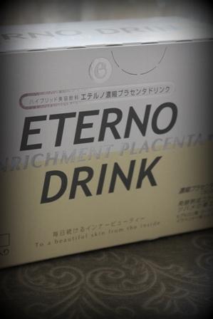 エテルノ 濃縮プラセンタ (4)