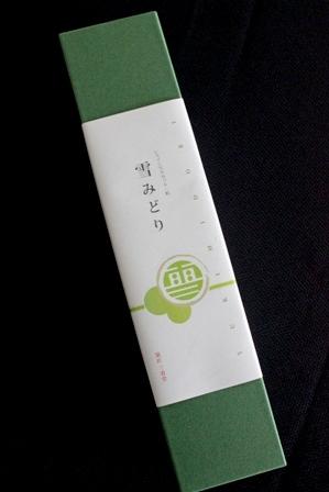 雪みどり フルーツ大福 (9)