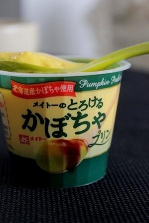 メイトー ヨーグルトなど詰め合わせ (4)