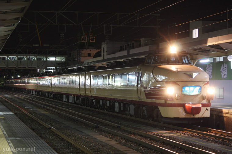 2010022805.jpg