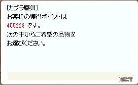 screentiamet043.jpg