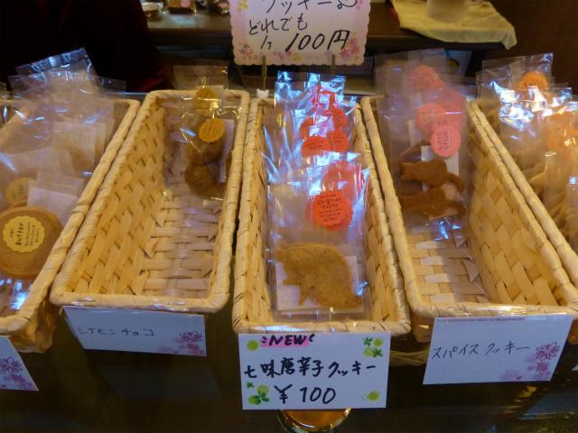 七味唐辛子クッキー売り場(25年1月19日)
