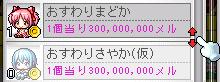 Image032_20111104184632.png