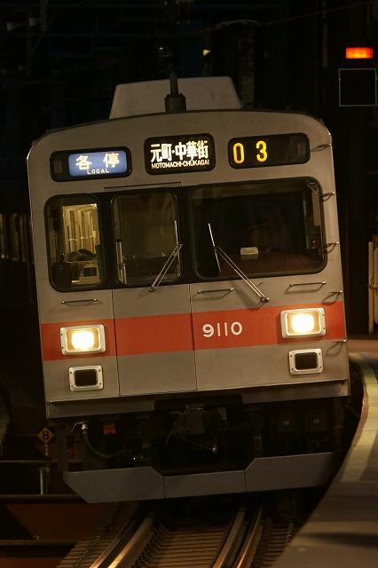DSC05225.jpg