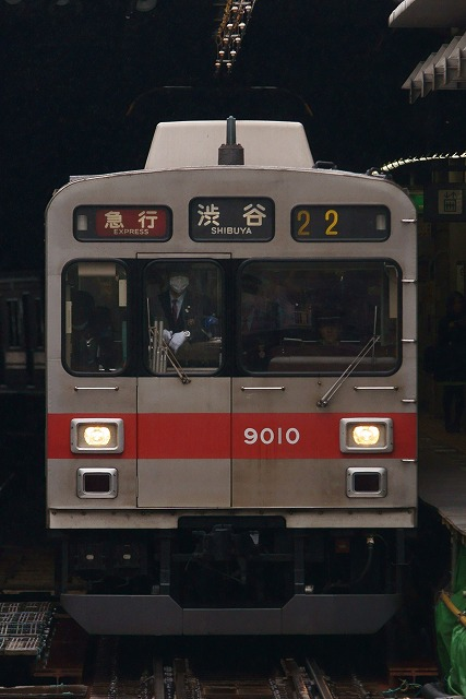 DSC05366.jpg