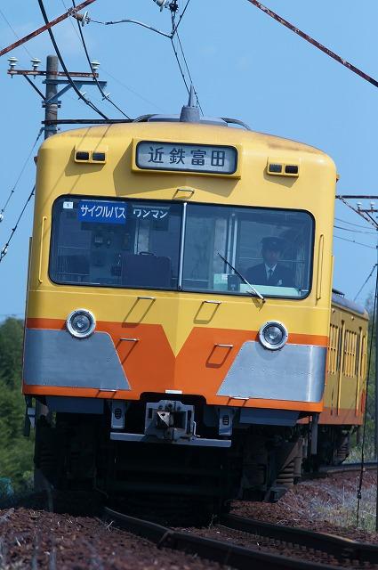 DSC07256.jpg