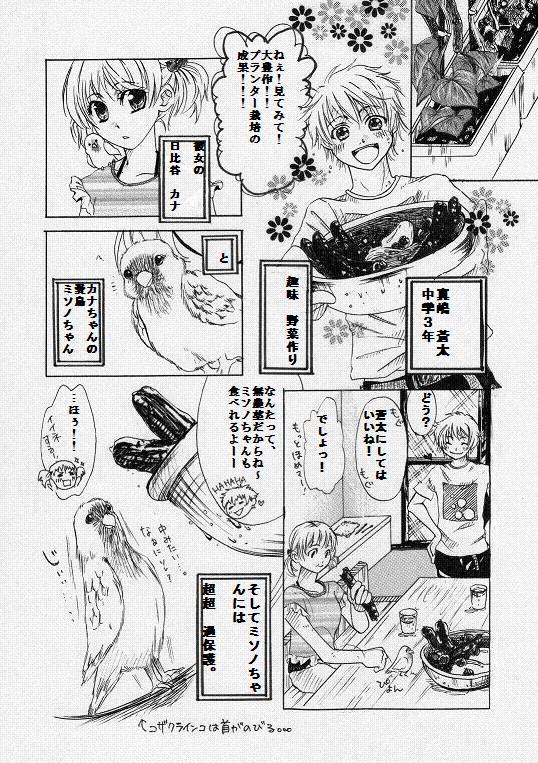 manga1/2-1