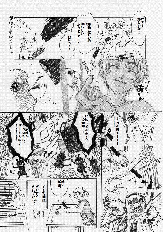manga2/2-2