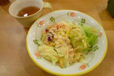 スープ & サラダ