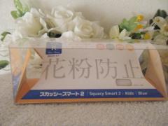 2013_03070001.jpg