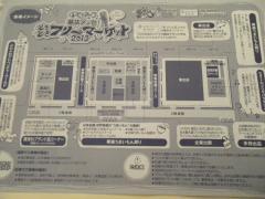 2013_04150001.jpg
