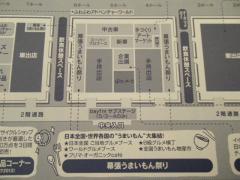 2013_04150002.jpg