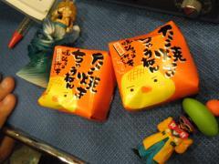 2013_05040036.jpg