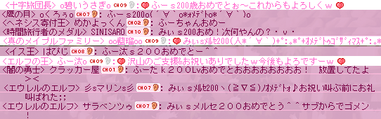 02-2012-0103.png