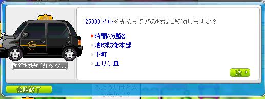 031-Shot20120121004746.png