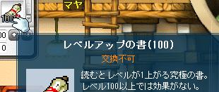 04-Shot20120106230604.png
