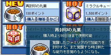 06-Shot20111130011628.png