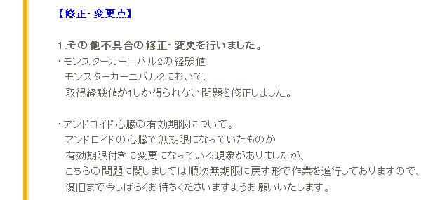 Shot20111126023332.png