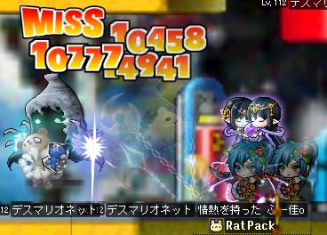 Shot20120110224513.png