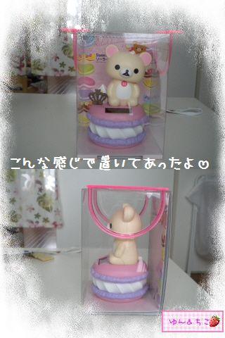 SweetsSweetsソーラーマスコット~コリラックマ~-3