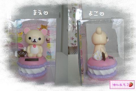 SweetsSweetsソーラーマスコット~コリラックマ~-4