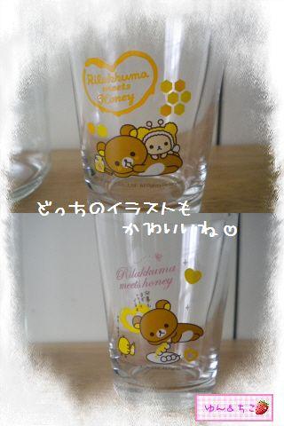 ちこちゃん日記★125★久しぶりのクマ狩りその1-6
