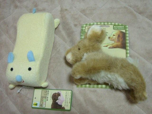 ~M & P + y ☆Happy Diary~
