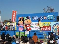 CIMG6079_R.jpg