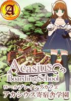Acasius_140_200_1.jpg