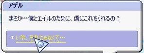 愛しの...7