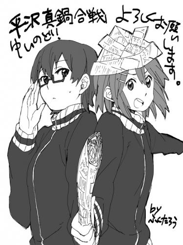 yuinodo_paper01.jpg