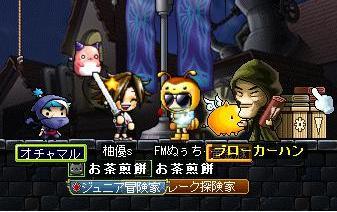 Maple100326_142213.jpg
