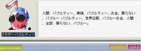 Maple100428_013102.jpg