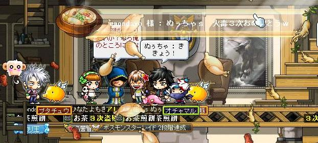 Maple100516_003450.jpg