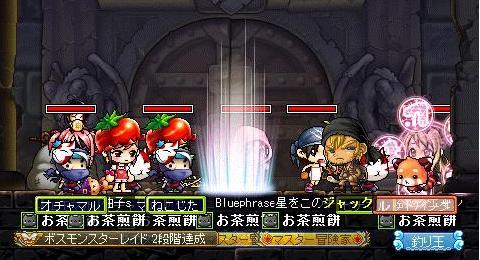 Maple100924_010953.jpg