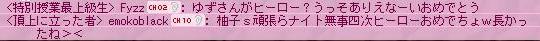 Maple101224_013812.jpg