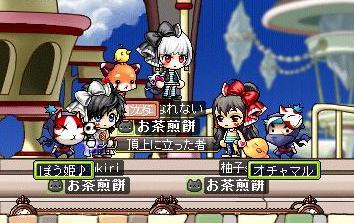 Maple110428_003032.jpg