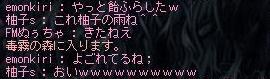 Maple110428_014106.jpg