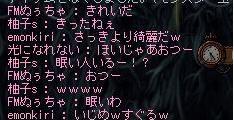 Maple110428_014933.jpg
