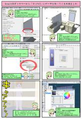 02-google2comipo.jpg